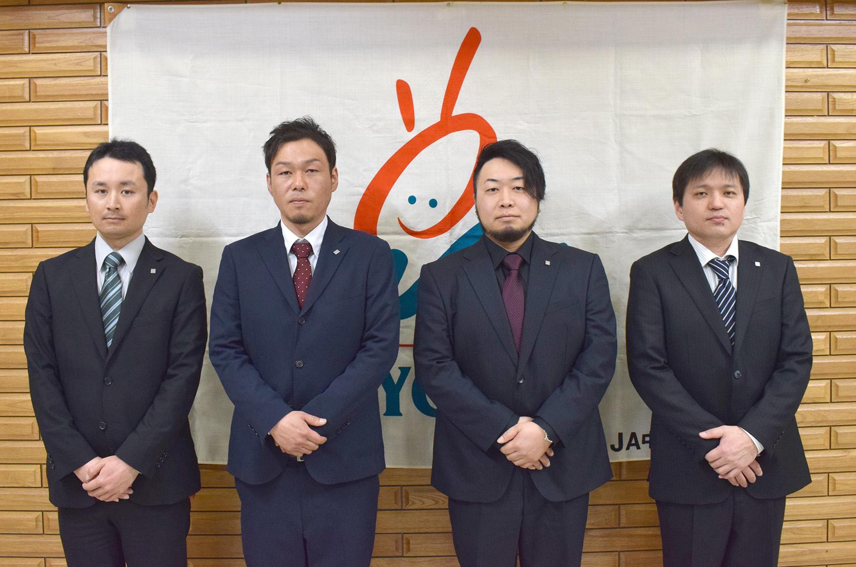 (左から)北原生産部長、荻原会計、宮川委員長、久保田農政文教部長